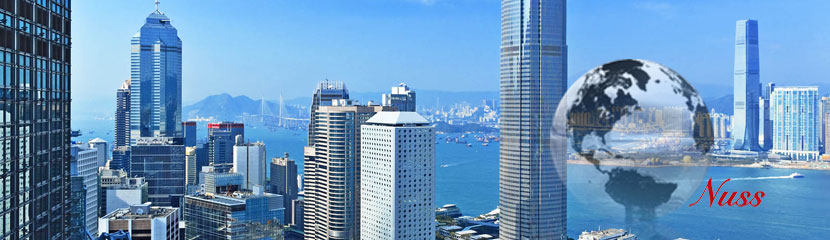 Removals to Hong Kong